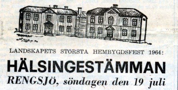 hs-026-1964