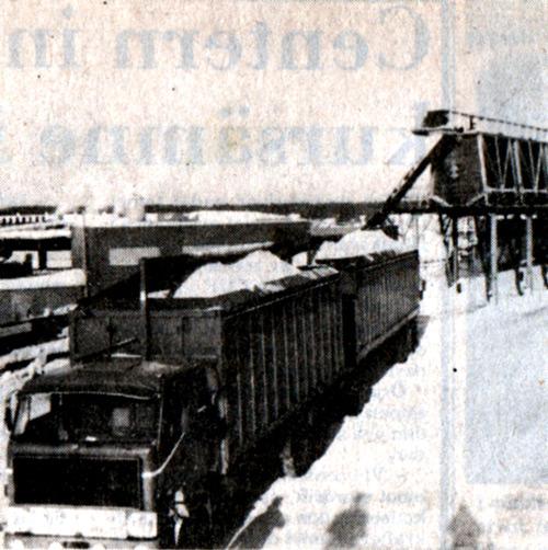 vas-211