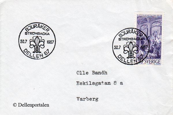 roj-006-1967