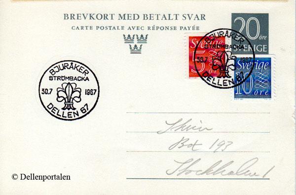 roj-008-1967