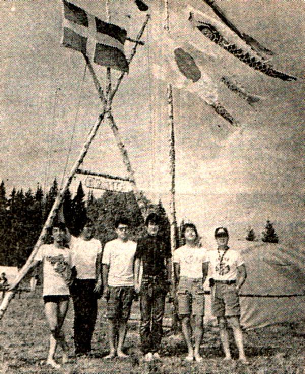 roj-034-1973