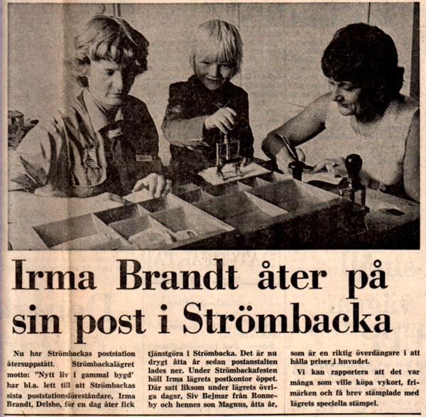 roj-039-1973