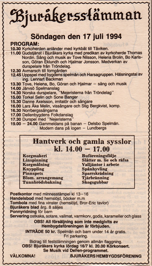 bh-119-1994