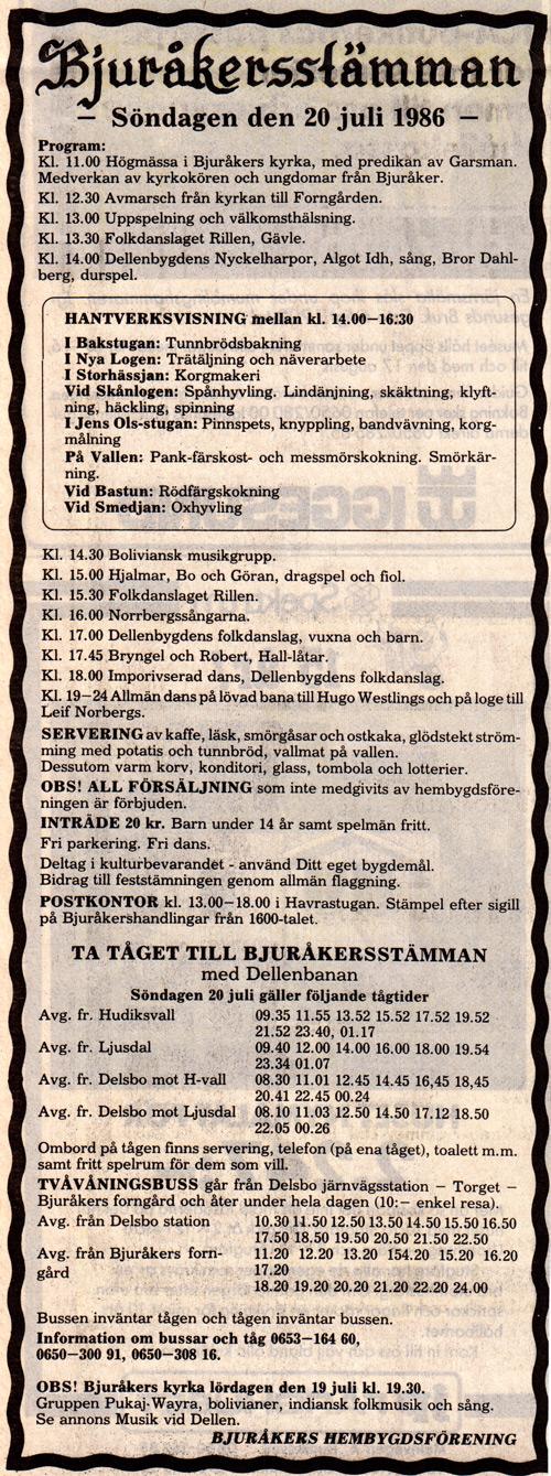 bh-157-1986