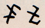 bo-011-br-bo-2