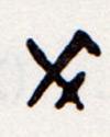 bof-010-b-ck-2