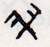 bof-039-hedsta-6-3