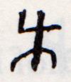 bof-138-trogsta-1-3