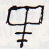 boh-017-f-land