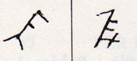 boh-028-hjorsta-1