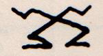 bon-016-h-12