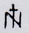 bon-021-m-sjo-1