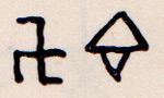 bon-029-n-byn-9