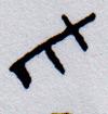bon-029-nickora-3