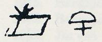 bob-012-gams-4