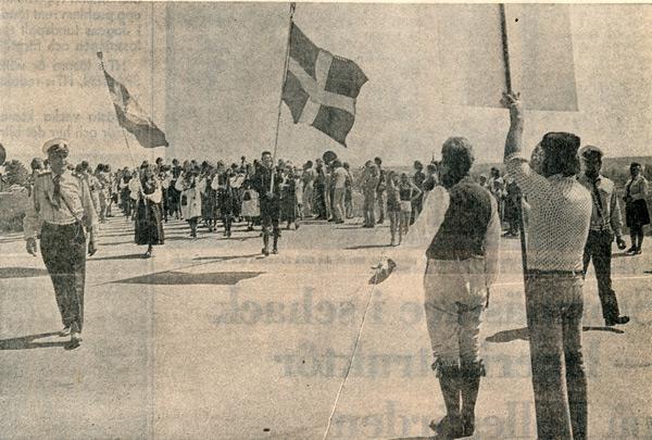 df-032-1973
