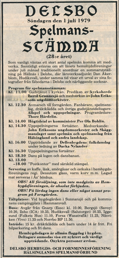 df-060-1979