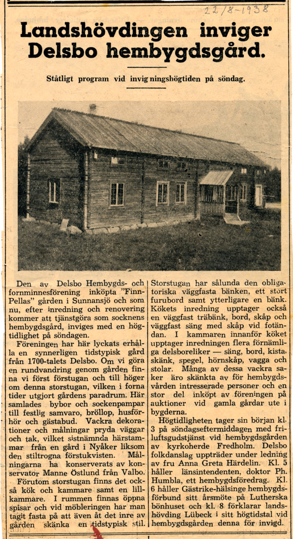 df-124-1938