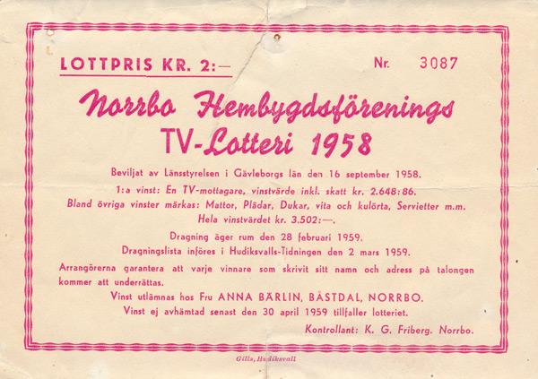 nf-227-1958