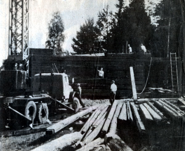 nf-233-1979