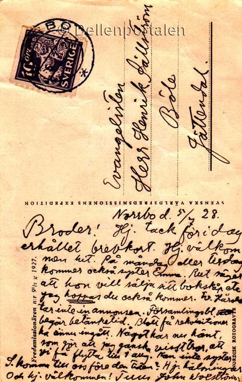 svfm-013-skrivet-vykort