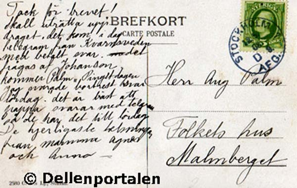 nh-016-vykort-omgj