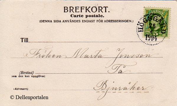 pfh-005-vykort