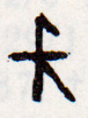 bof-167-veda-4