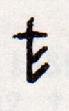bof-181-olsund-2