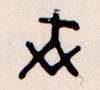 bon-025-n-byn-4