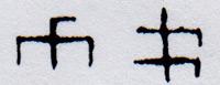 bon-051-over-te-s1
