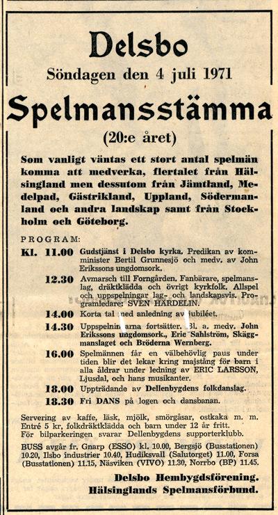 df-010-1971