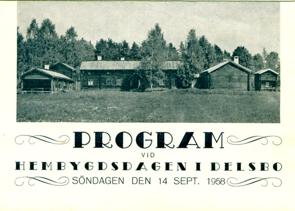 df-132-1958