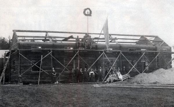 df-264-1938