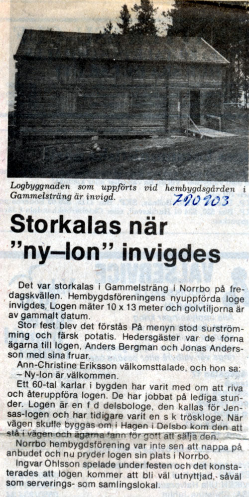 nf-234-1979